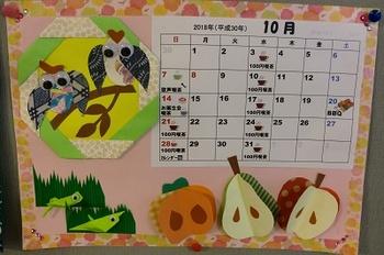 カレンダー10-6.jpg