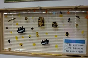 秋の受付窓.jpg