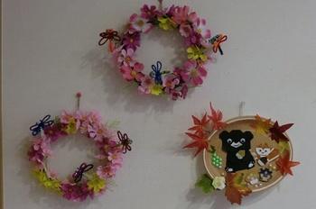秋の壁飾り.jpg