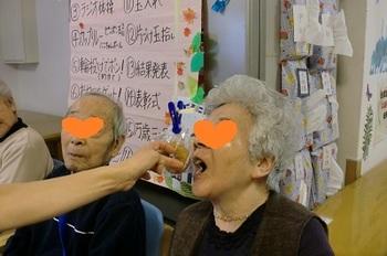 運動会 パン食い競争2.jpg