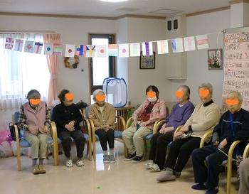 運動会 万国旗3.jpg
